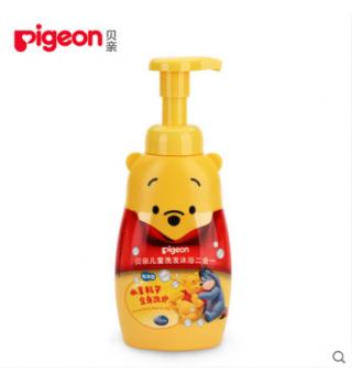 贝亲-儿童洗发沐浴2合1(泡沫型)350ml