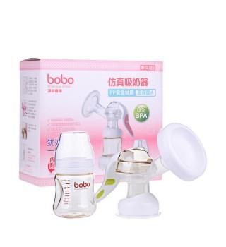 正品bobo乐儿宝孕妇产后哺乳摧奶奶瓶手动式吸奶器吸力大挤奶器