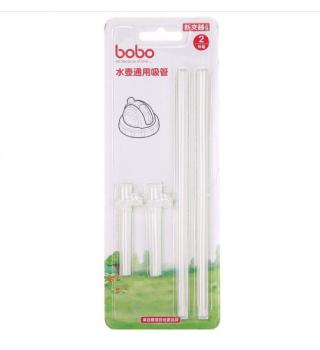 乐儿宝(bobo)儿童学饮杯吸管配件2只装(吸管水壶通用)