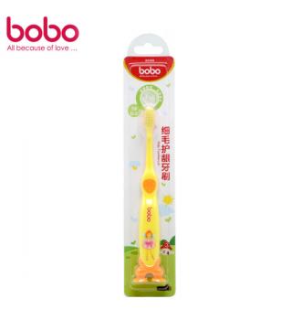 bobo乐儿宝婴儿牙刷 细毛护龈牙刷 宝宝清洁牙刷 3岁以上