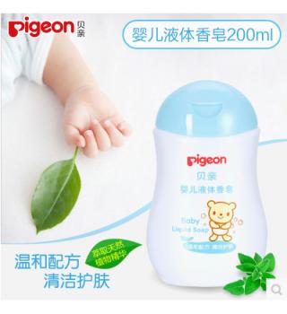 贝亲—婴儿液体香皂200ML