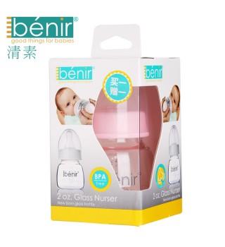 清素婴儿果汁奶瓶