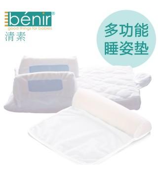 benir清素婴儿枕头防偏头定型枕儿童枕头宝宝婴儿睡枕0-2岁新生儿