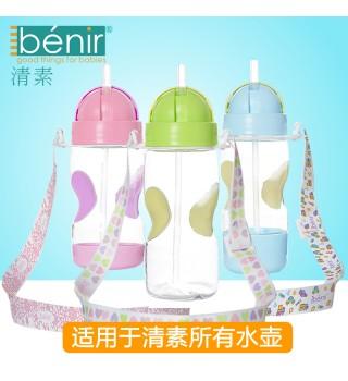 benir清素宝宝吸管杯婴儿学饮杯子防漏防摔小孩水壶儿童便携水杯