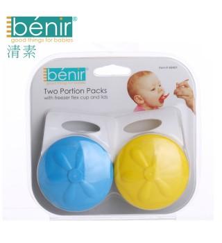 benir清素儿童辅食盒宝宝食品密封盒零食分格盒食物冷冻保鲜盒