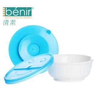 benir清素婴儿碗宝宝餐具婴儿学吃饭训练碗餐具带盖子学食吸盘碗