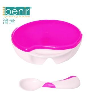 benir清素宝宝研磨喂食碗 儿童吃饭碗婴儿餐具训练辅食碗附喂食匙