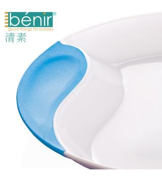 benir清素婴儿喂食碗碟便携宝宝餐盘分割盘儿童易握学习训练餐具