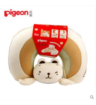 贝亲—授乳枕(米色)