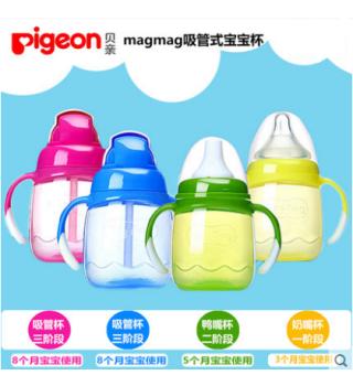 贝亲—magmag吸管式宝宝杯