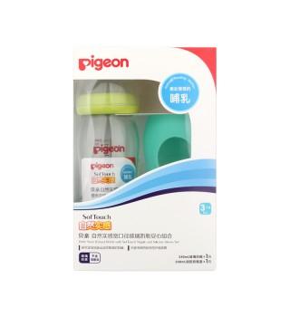 贝亲宽口径玻璃奶瓶防胀气新生儿宝宝婴儿奶瓶套240ml安心组合